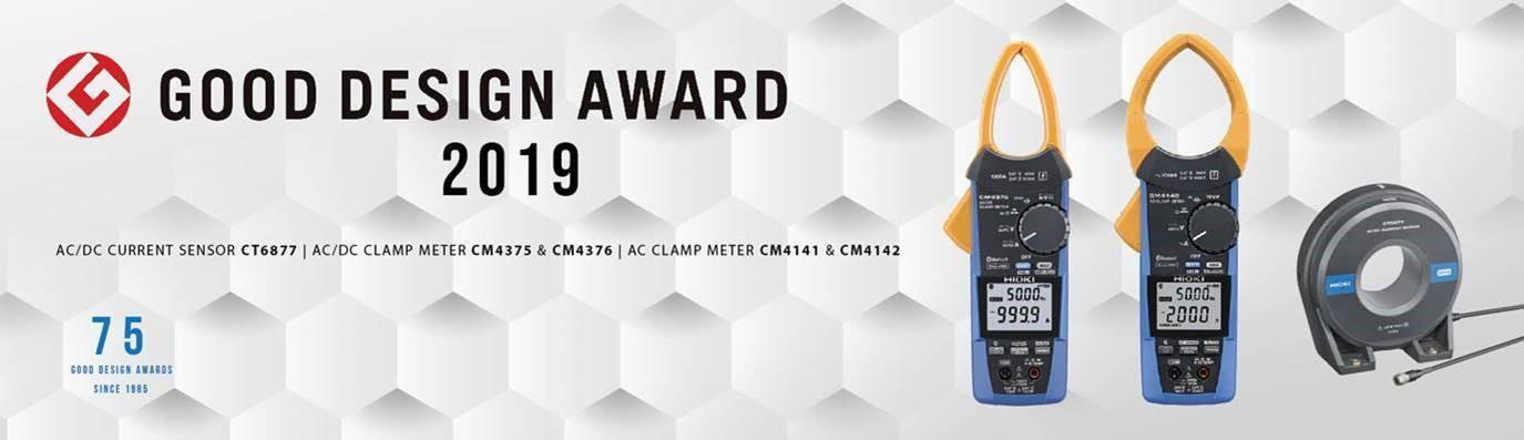 Sản phẩm Hioki nhận giải Good Design 2019